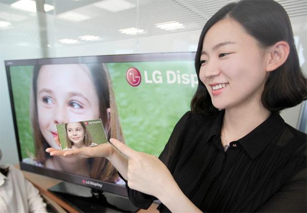 Pantalla 5 pulgadas 1080p LG LG desvela una pantalla de 5 pulgadas con resolución Full HD