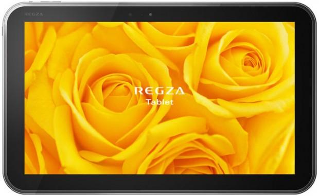 Toshiba Regza AT830 1 620x381 Toshiba lanza la tablet de 13.3 Regza AT830