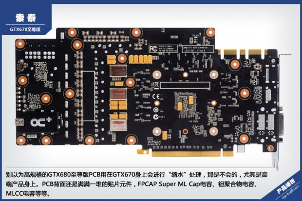 Zotac GTX 670 Extreme Edition 3 620x413 Zotac GeForce GTX 670 Extreme al detalle