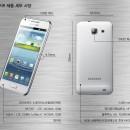 Samsung anuncia el Galaxy R Style con ICS, LTE y una mayor autonomía