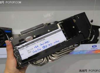 Colorfire prepara la Radeon HD 7870 XStorm