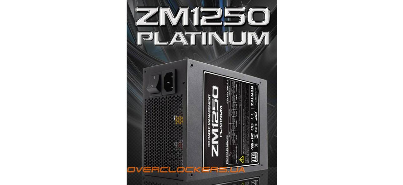 Zalman presenta la fuente de alimentación ZM1250 Platinum