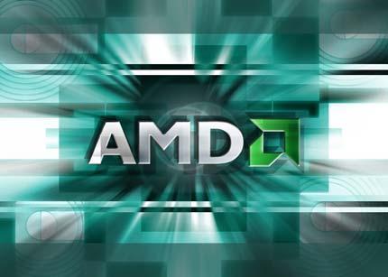 AMD desvela los detalles de sus APUs Trinity