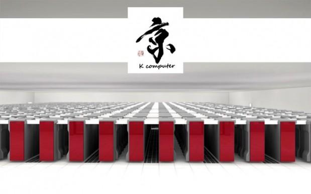 top 500 k computer 619x385 TOP500 presenta la lista actualizada de los 500 supercomputadores más potentes del planeta
