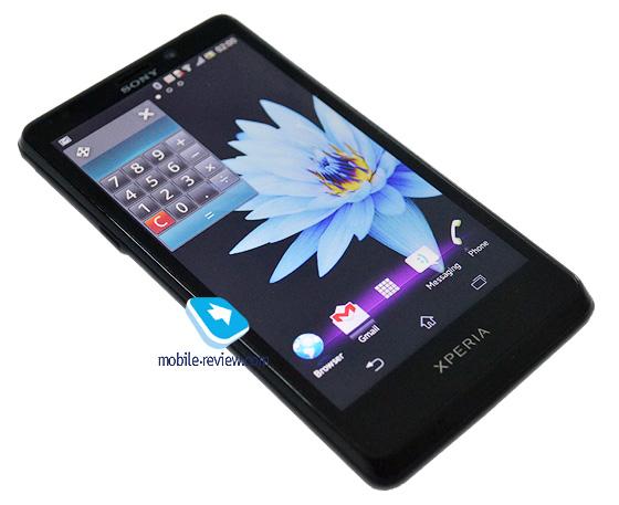 Sony LT30p Mint 1 Llega el sucesor del Sony Xperia S, el Sony LT30p Mint