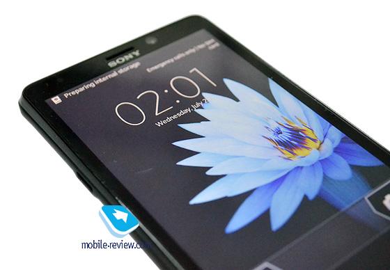 Sony LT30p Mint 2 Llega el sucesor del Sony Xperia S, el Sony LT30p Mint