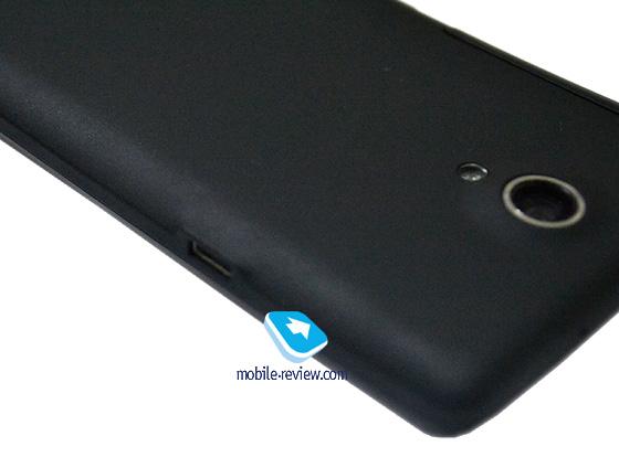 Sony LT30p Mint 4 Llega el sucesor del Sony Xperia S, el Sony LT30p Mint