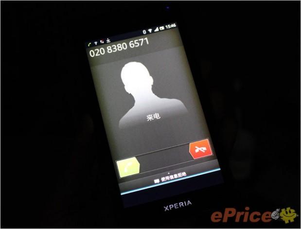 "Sony Xperia LT29i Hayabusa 10 619x471 Sony Xperia LT29i ""Hayabusa"" al completo antes de su lanzamiento"