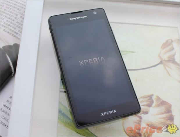 "Sony Xperia LT29i Hayabusa 11 619x471 Sony Xperia LT29i ""Hayabusa"" al completo antes de su lanzamiento"