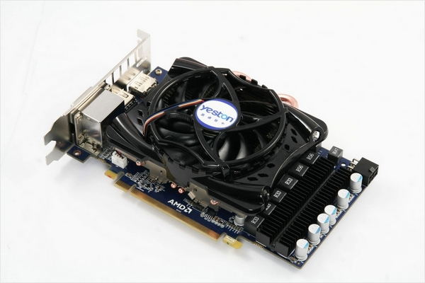 Yeston Radeon HD 7750 3 Yeston lanza una vitaminada AMD Radeon HD 7750
