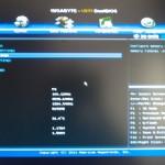 Gigabyte Z77MX D3H TH Pruebas 06 150x150 25