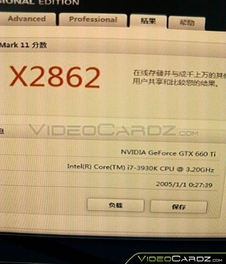 MSI GeForce GTX 660 Ti Hawk 3GB 5 MSI GTX 660 Ti Hawk en 3 Way SLI en imágenes y a prueba
