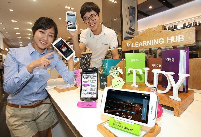 Samsung Galaxy Player 5 (1)