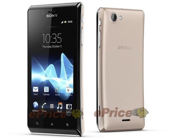 Sony Xperia J  (1)