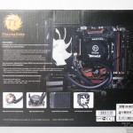 lchapuzasinformatico.com wp content uploads 2012 08 Thermaltake Water 2.0 Performer 03 150x150 4