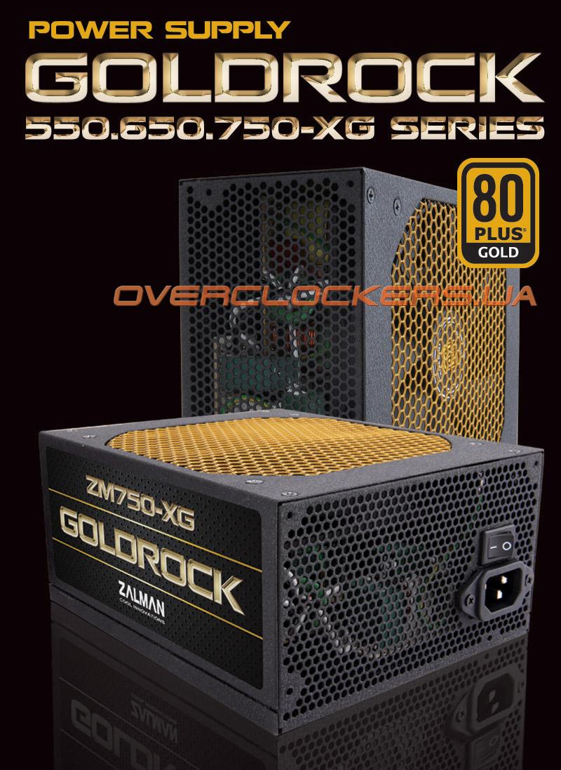 Zalman prepara el lanzamiento de sus fuentes Goldrock XG