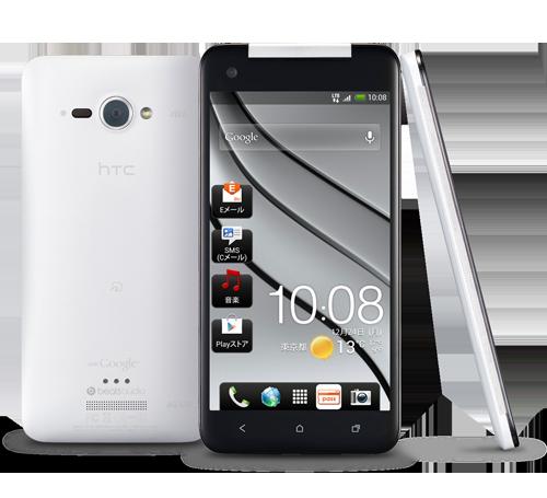 HTC J Butterfly (1)