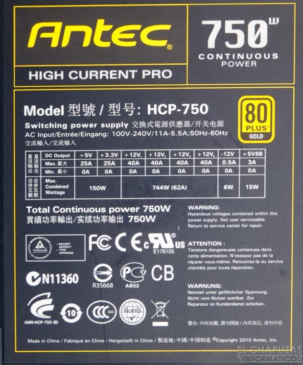 Antec High Current Pro 750W 08 619x745 12