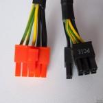 Antec High Current Pro 750W 17++ 150x150 27
