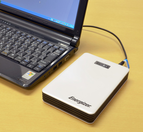 Energizer lanza su batería externa portátil XP14000