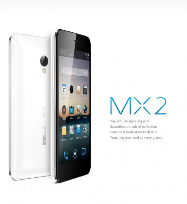 Meizu MX2 11 619x674 0