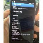 El Samsung Galaxy S III Dual-SIM aterriza en China
