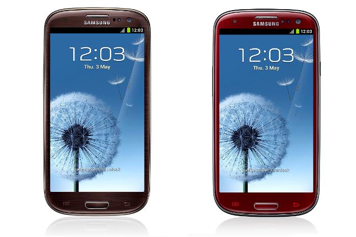 Samsung Galaxy S III rojo y negro