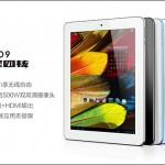 Ainol NOVO9 FireWire: El iPad hecho Android por 175 euros