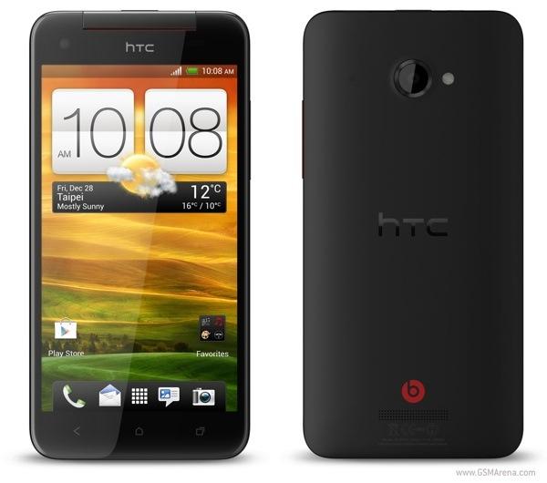 El HTC Butterfly será el elegido para el mercado internacional