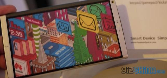 Se filtra la Phablet Huawei Ascend Mate de 6.1″