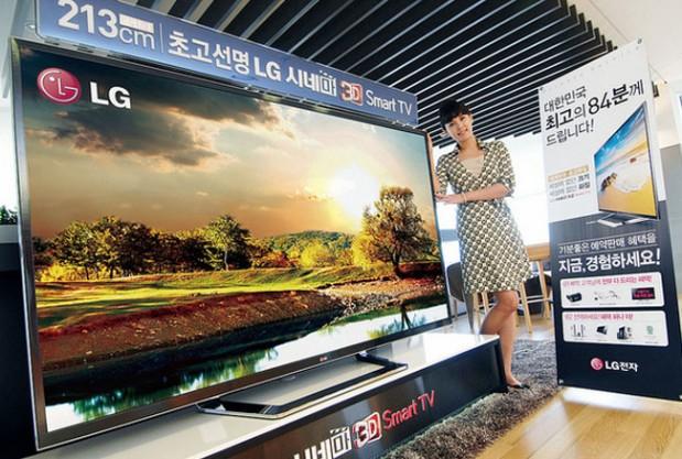 LG UHDTV 84LM9600