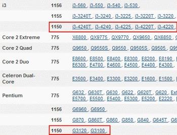 lchapuzasinformatico.com wp content uploads 2012 12 arctic intel haswell 2 1