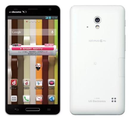 LG Optimus G Pro Blanco