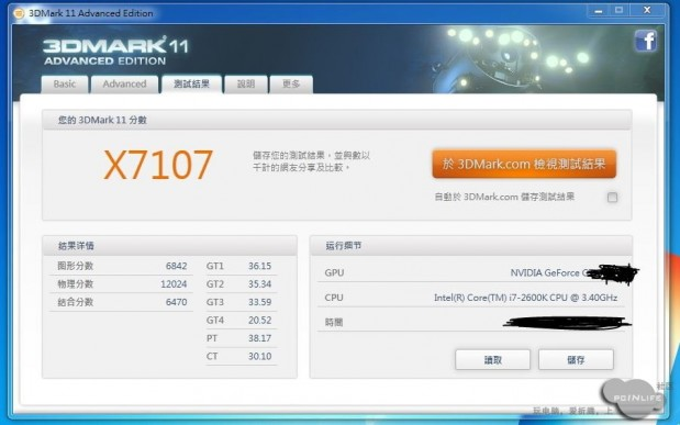 Nvidia GeForce GTX 780 Titan 3DMark 11