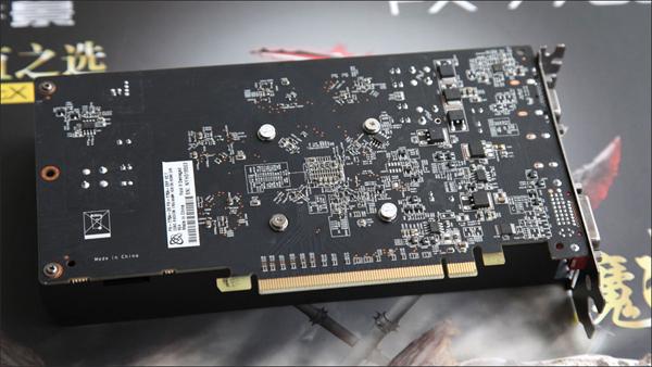 XFX Radeon FX 7750 Monster (3)
