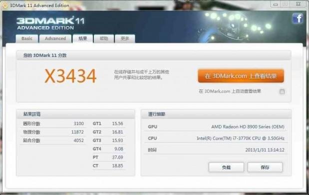 AMD Radeon HD 8950 OEM (3DMark 11)