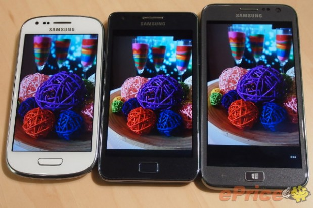 Samsung-Galaxy-S-II-Plus-vs-Samsung-Galaxy-S-III-Mini Pantalla