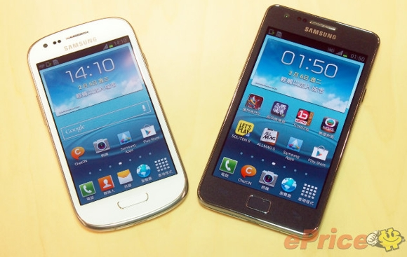 Samsung-Galaxy-S-II-Plus-vs-Samsung-Galaxy-S-III-Mini