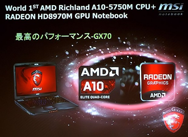 AMD Radeon HD 8970M - MSI GX70 Gaming Series