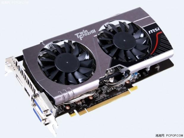 lchapuzasinformatico.com wp content uploads 2013 03 MSI GeForce GTX 650 Ti Boost OC 03 619x464 2