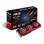 lchapuzasinformatico.com wp content uploads 2013 04 Asus Radeon HD 7990 Embalaje 150x150 0