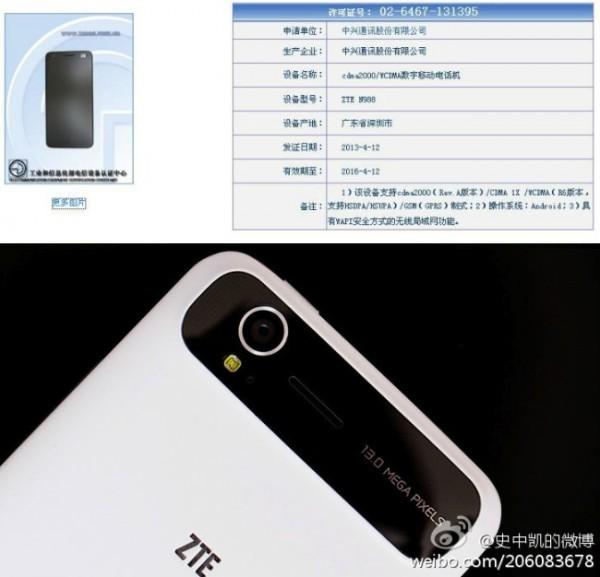ZTE N988 (1)