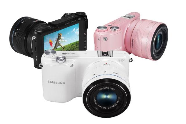 Samsung anuncia su nueva cámara NX2000