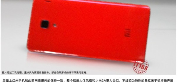 Xiaomi Red Rice (3)