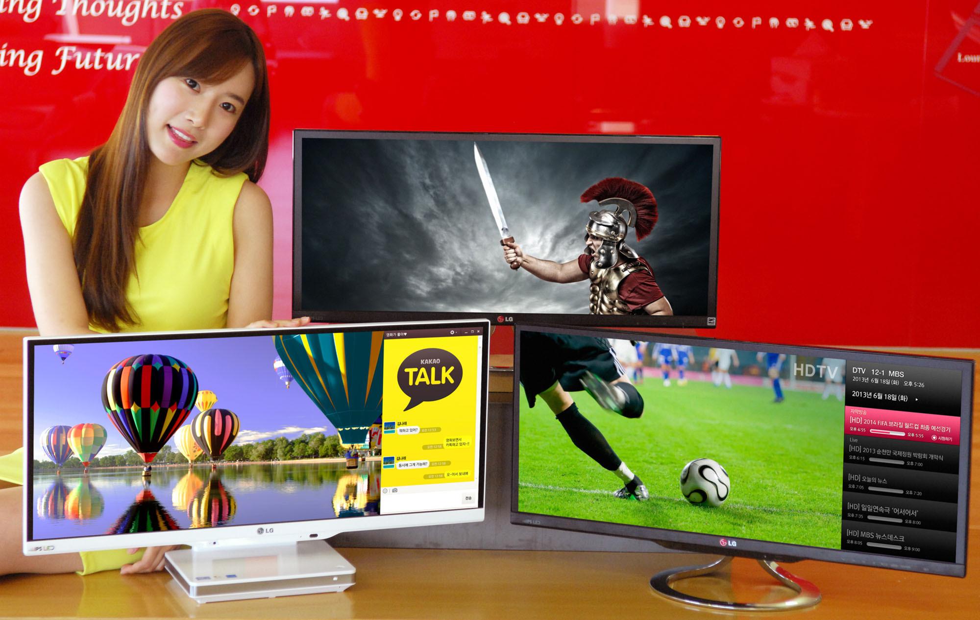 LG V960: Primer All-in-One con pantalla 21:9