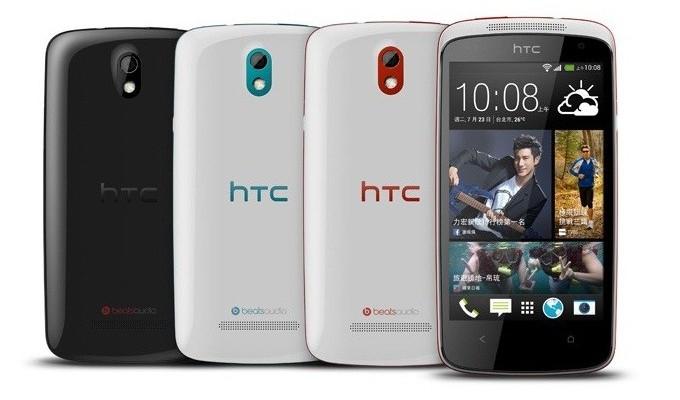 HTC Desire 500 lanzada en Taiwán