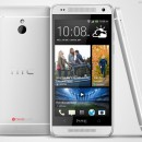 HTC One X+: ¿Octa-Core con 3GB de RAM en camino?