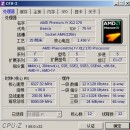 AMD Phenom IV X12 170: CPU AMD con 12 núcleos @ 6.0 GHz