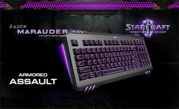 Razer Marauder StarCraft II Oficial 600x365 1