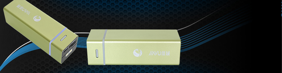 Review: Jiayu Power Bank 5200 mAh